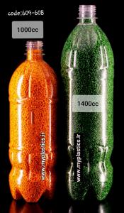 بطری فراز